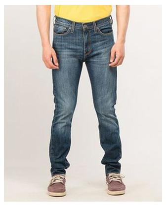 Multicolor Denim 510™ Skinny Fit Punk Star - True Chino Jeans For Men Special Online Price