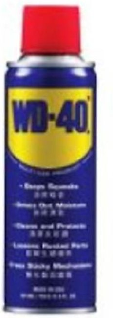 WD40 Anti-Rust Lubricant , Penetrating Oil and water-displacing spray - 330ml