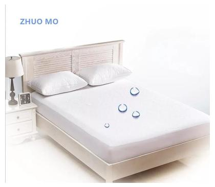 Waterproof Mattress Protector Anit Allergy Fitted Mattress Cover Bed And Folding Matress Cover