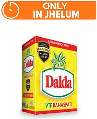 Dalda Banaspati Ghee (Pack of 5)(One day delivery in Jhelum)