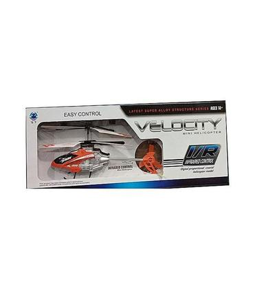 Remote Control Velocity Helicopter - Red By Hk Dealer