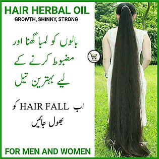 Hair Herbal Oil For Hairs Growth 60ML For Men And Women