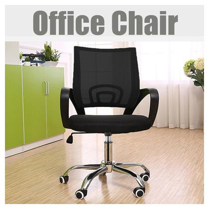 Adjustable Executive Office Mesh Chair Computer Desk Chair Seat 360° Swivel Lift