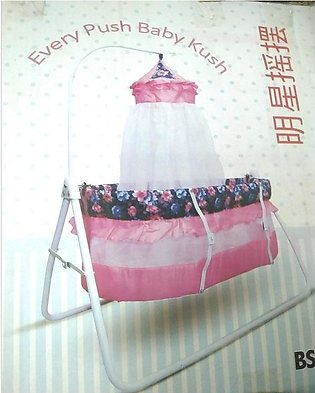 Bright Star Baby Swing Cot - Pink
