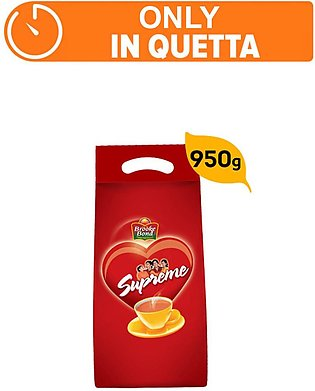 Supreme 950g (One Day Delivery in Quetta)