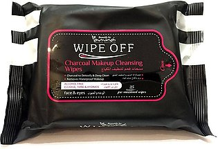 Makeup Cleansing wipes (Beautify By Amna)