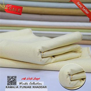 Launch Original KAMALIA KHADDAR with good quality and guaranteed Kamalia khad...