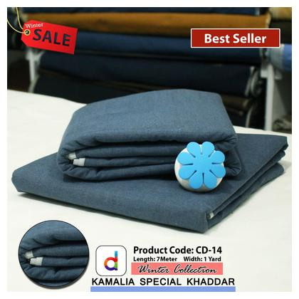 Winter Collection Kamalia Khaddar Unstiched Fabric for Men