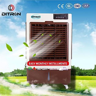 Ditron Air Cooler Imported DAC-501 BROWN