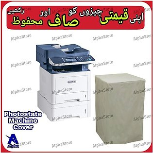 Epson Photostat Machine Cover - Keep Things SAFE & CLEAN - Parachute Quality ...
