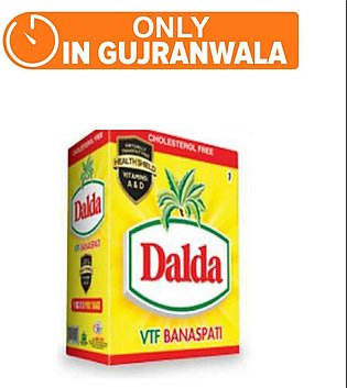 Dalda Banaspati Ghee (Pack of 5)(One day delivery in Gujranwala)