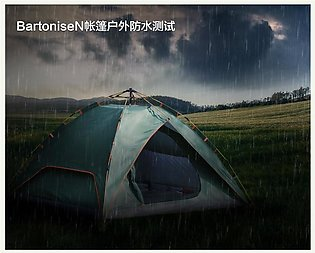 BartoniseN 3 in 1 set High Qulaity 100% water proof automatic tent outdoor 3-4 …