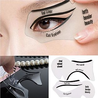 Stencils For Perfect Cat Eyeliner And Smoky Eyes - 1 Pcs