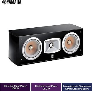 Yamaha Center Channel Speaker System  250W NS-C444