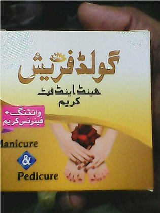 Gold Fresh (Hand and Foot) Cream