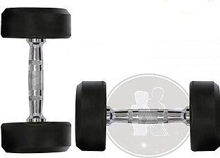 Rubber Coated Dumbbell Fitness Home Gym Home Exercise Dumbbell