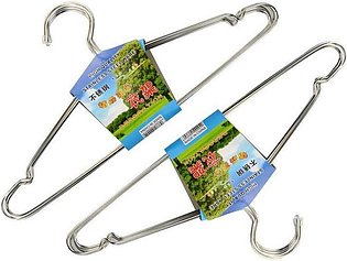 Stainless Steel Cloth Hanger - 12 Pcs