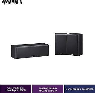 Yamaha Speaker Package NS-P51 150-180 W