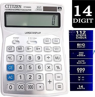 CT 9300 Calculator white
