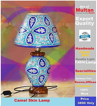 Camel Skin Lamp Double Shade