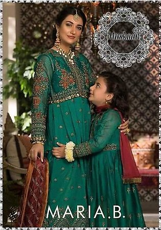 *Maria B Virasat Mother Daughter Collection Replica - Unstitched