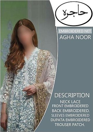 Agha Noor Fabric Net Thread N Zari Work - Replica - Unstitched