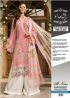 Maria B Lawn Collection With Chiffon Dupatta Printed Lawn Front - Replica - Unstitched