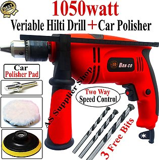 Imported 100% Pure Copper Winding 1050watt Electric Drill Machine Variable Dril…