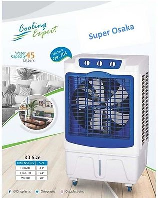 Super Asia Air Room Cooler SWIFT INVERTER Motor with 99.99% Pure Copper Wire En…