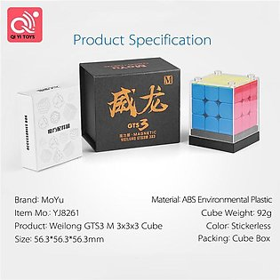 Weilong GTS 3M Magnetic Magic Puzzle Cube Puzzle Speed Cube Adult Kids Educatio…