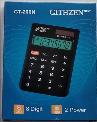 Pocket Size Calculator 8 Digits Art # Ct-200N (1 Pcs)