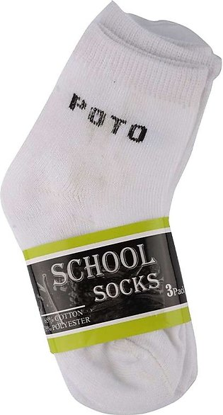 Pack Of 3 Pairs Kids School Socks - 9-11Yrs-Children Kids Back To School Socks …