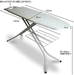 Foldable Adjustable Iron Stand - Smart