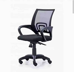 Charlie computer chair