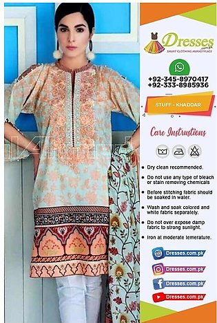 Gul Ahmed Khaddar Collection