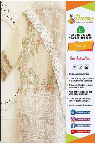 Agha Noor Net Collection 2019