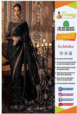 Maria B Latest Bridal Saree 2020