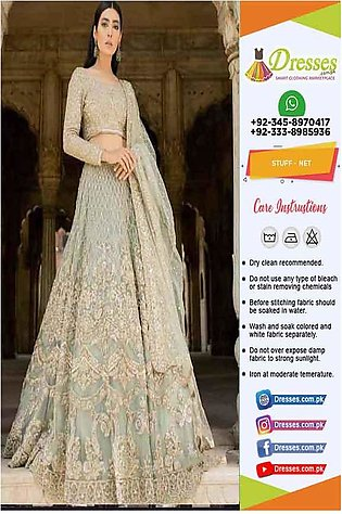 Agha Noor Wedding Collection 2020