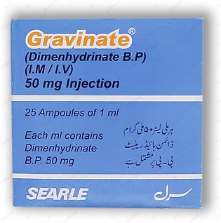 Gravinate Injection 25 Ampoules X 1ml