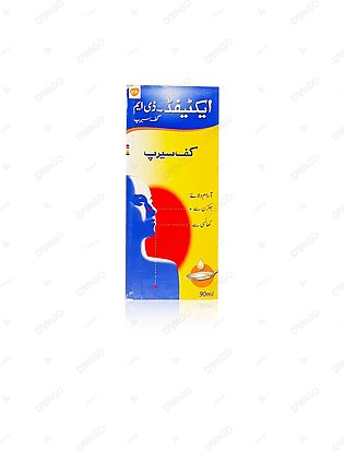 Actifed DM Cough Syrup 90ml