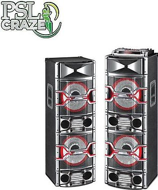 Audionic Powerful Music System DJ-400S