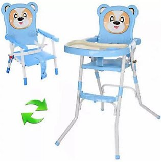 Baby Bear High Chair