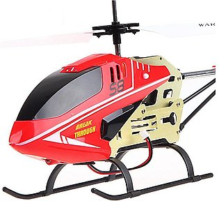 Rongfuda Remote Control Helicopter