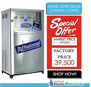 National Electric Water Cooler Super Delux 110 Gallon with 4 Taps Silver