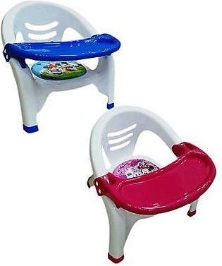 Baby Chair Blue & pink