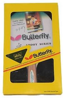 Butterfly Table Tennis Racket AND-821 Multicolor