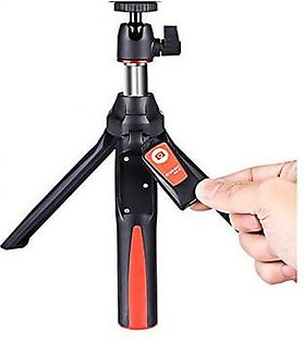 Seedoo 2 in 1 Selfie Stick and Tripod Red