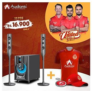 Audionic Sub Woofer with 2 Satellite Speakers RB95 Black with Free PSL Shirt ...