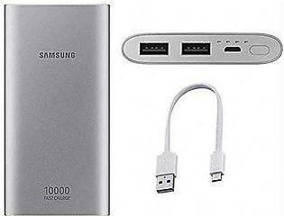 Samsung Power Bank 10000mAh Silver