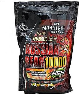 Russian Bear 10000 Weight Gainer 2.20 Lbs Chocolate